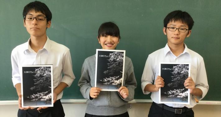 比叡山高校写真部の皆さん